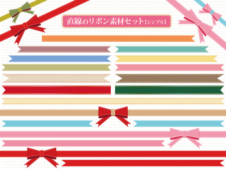 Linear ribbon material set (simple)