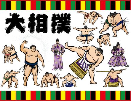 大相撲セット