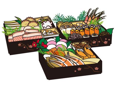 Okinawan food