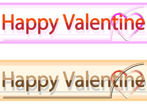 情人節快樂的標誌
