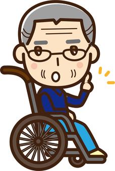 Elderly male