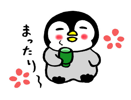 Relieved breath penguin chick