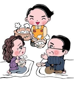 Nursing of sick parents
