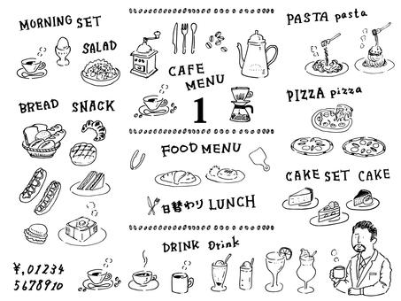 咖啡館菜單例證1