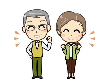 Senior man and woman _ whole body _ smile