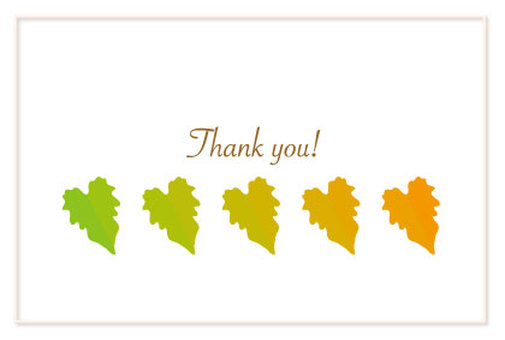 Thank you for leaf design Thank you card