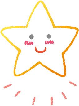 Star (laugh) 1