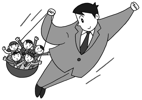 Organizational leader