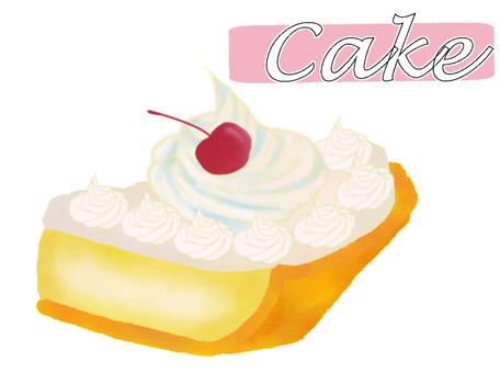 Full cream cake
