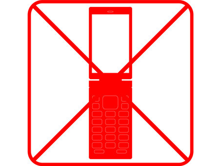 Design prohibited cell phone use red