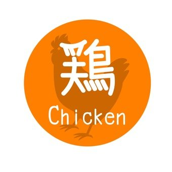 Meat - chicken icon