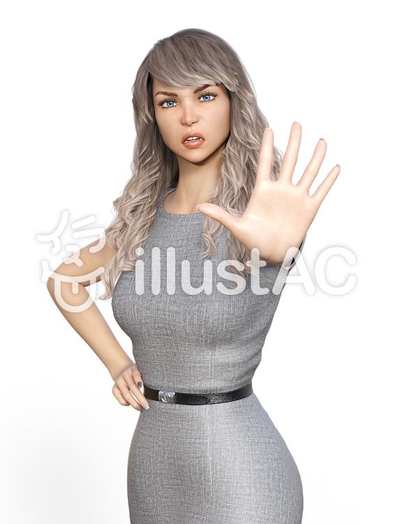腰に手を当て拒絶のポーズをする外国人女性イラスト No 1185280無料