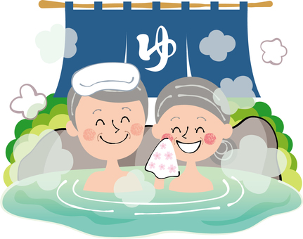 Hot water goodwill family natural hot spring rock bath elderly couple smile
