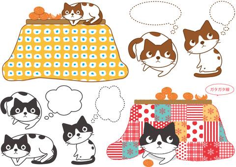 Various kotatsu cats