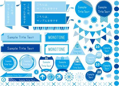 블루 라벨 2
