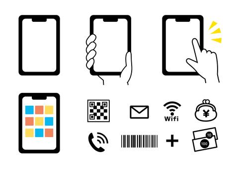 Smartphone hand finger QR operation wallet phone