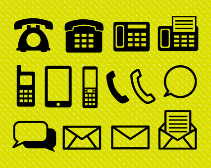Telephone · Mail · Message icon