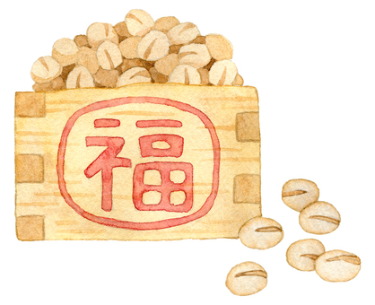Setsubashi