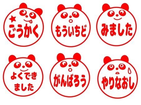 학교용 스탬프 팬더 2
