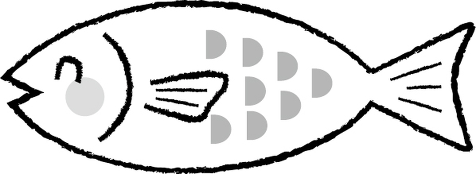 Fish B & W
