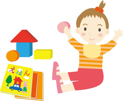Picture books, building blocks and toddlers