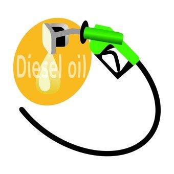 Diesel oil