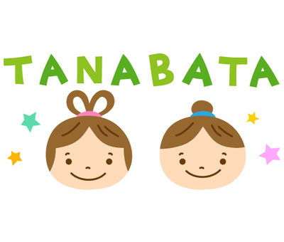 Tanabata _ Orihime Hoshi 2