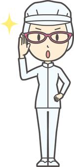 위생 의류 여성 -168- 전신
