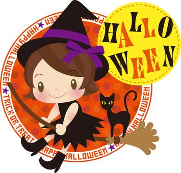 Halloween 50
