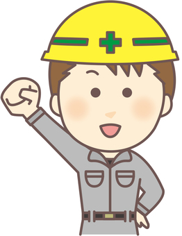 Construction site male (Guts pose)