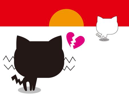 고양이 고양이 커플 실연 편