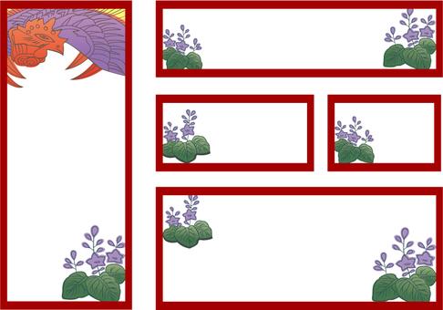 Hanafuda frame 12
