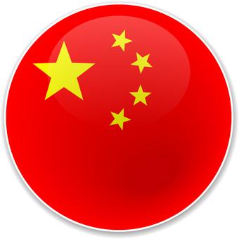 China's flag icon