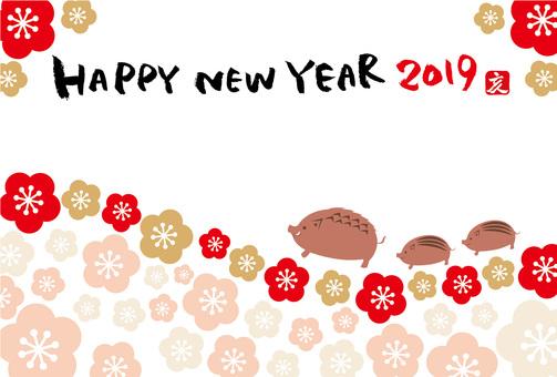 2019 New Year Template Yokohama Walk