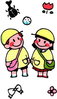 With kindergarten
