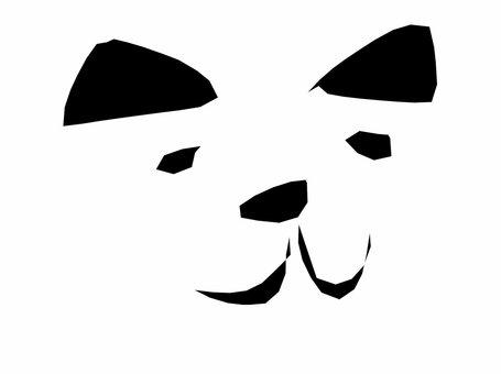 Chinese zodiac * Dog