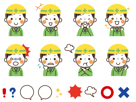 Facial expression set Worker male