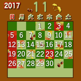2017 Calendar November