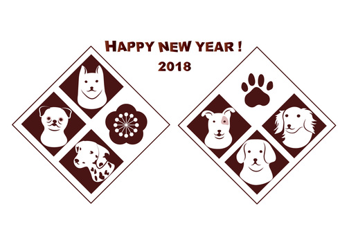 2018 New Year's card illustration 1