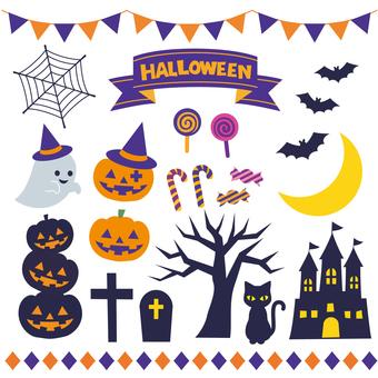 Halloween assortment