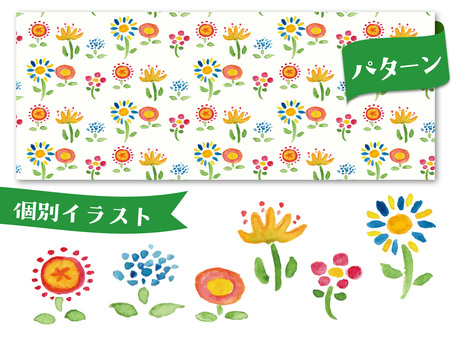 Flower field pattern and illustration
