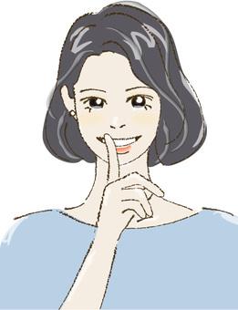 Female B (secret)