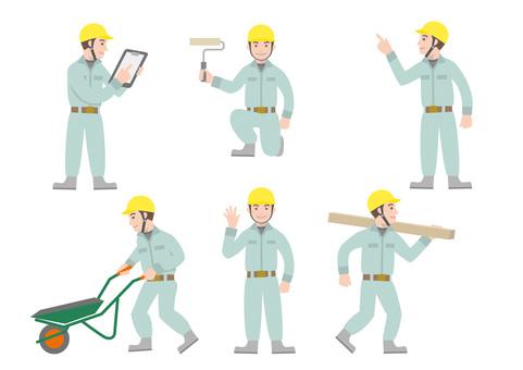 Construction _ set