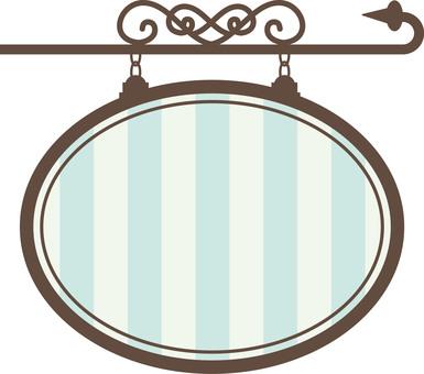 카페 간판 원형 하늘색 줄무늬