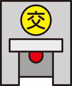 Police box, silhouette