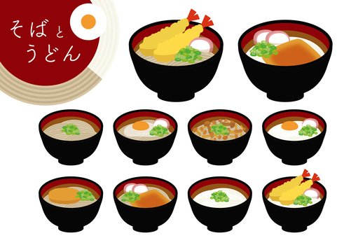 Soba and Udon variety set