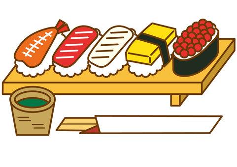 Sushi 4c