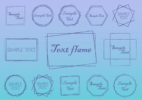 Stylish text frame