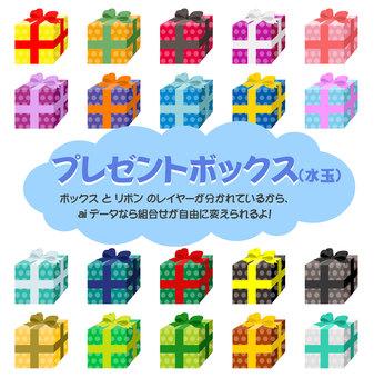 Present box (polka dot)