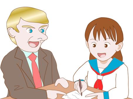 영어 회화 수업